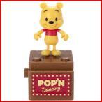 ディズニー POP'N Dancing ポップンダンシング くまのプーさん 4904790521553