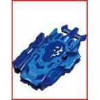 ベイブレード ベイブレードバースト B-119 ベイランチャーLR ブルー 4904810118121