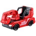 トミカ ハイパーシリーズ ハイパーレスキュー HR08 機動工作ショベル おもちゃ トミカ ミニカー