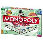 モノポリー 2015年発売版