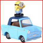 ドリームトミカ ライドオン R03 ミニオン(スチュアート)&ルーシーの車 4904810887331