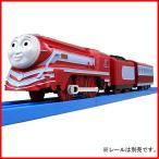プラレール トーマス TS-24 プラレールケイトリン 4904810976875