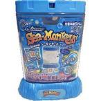 海の動物園!シーモンキーズ ブルーセット 4907953814646