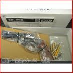 送料無料 マルシン工業 発火モデルガン組み立てキット S&W M686 4インチ シルバーABS 4920136000285