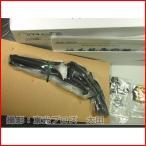 マルシン工業 ダミーカートリッジ仕様モデルガン組立キット 坂本龍馬の銃 ブラックABS 4920136000339