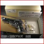 マルシン工業 発火モデルガン組み立てキット M9 シルバーABS 4920136002555