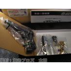マルシン工業 発火モデルガン組立キット ワルサーPPK シルバーABS