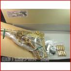 マルシン工業 ダミーカート仕様 金属モデルガン組立キット ゲーリングルガーP08 4920136007079