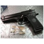 マルシン工業 発火モデルガン M92F ブリガーディア ブラックABS 4920136012820