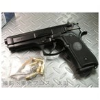送料無料 マルシン工業 発火モデルガン U.S.N.9mm M9 ドルフィン ブラックABS 4920136012837