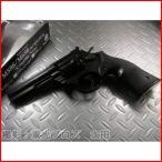 マルシン工業 6mmBBガスガン S&W M586 ブラックABS Xカートリッジ仕様 4920136040878