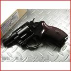 マルシン工業 6mmBBガスガン ポリスリボルバー 2インチ ブラックABS Xカートリッジ仕様