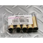 マルシン工業 6mmBBガスリボルバー S&W M36 / M60用 スペアXカートリッジ 6発セット