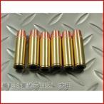 マルシン工業 8mmBBガスガン用 44マグナム スペアリアルXカートリッジ 6発セット 4920136220416
