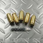 マルシン工業 モデルガン 発火 コルトガバメント/コンバットコマンダー 用 プラグファイアーカートリッジ 5発セット