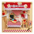 ビリーの手作り ドールハウスキット 壁掛けプチカントリーフレームキット ベッドルーム ミニチュアドールハウスキット
