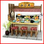 ビリーの手作りドールハウスキット にほんのごちそう 和食キット「 天ぷら屋 」 4931760885704