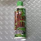 ウッドランド BB GAS 500g ガスガン専用ガス HFC134a エアガン