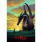 ジグソーパズル 1000ピース ゲド戦記 人と竜の絆 1000-251