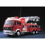 在庫処分特価品 1/18 ラジコンはしご車 ビッグラジオコントロールカー FIRE ENGINE 完成品・フルセット 童友社 ラッピング不可
