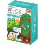 送料無料 ロジカルニュートン ニュートンのリンゴ 賢くなるパズルゲーム (日本おもちゃ大賞2021 優秀賞受賞)