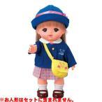 メルちゃん きせかえセット メルちゃんのようちえんふく メルちゃん 人形 服