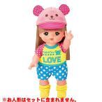 メルちゃん きせかえセット くまさんポップ メルちゃん 人形 服