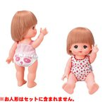 メルちゃん きせかえセット メルちゃんのしたぎセット メルちゃん 人形 服