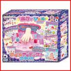 キラデコアート ぷにジェル ネイルアーティストスタジオ PG-09 4979750797842
