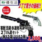 youseikatsu_15615