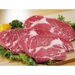 大振り  アメリカ産牛肩ロースステーキ3kgセット