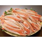 銀鮭ハラス3kg+1kg
