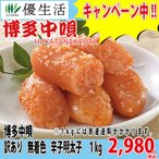 youseikatsu_17506