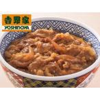 牛丼 吉野家 ★吉野家冷凍N牛焼肉丼の具15食セット