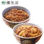 吉野家 冷凍 牛丼の 具 8食 + 牛 焼肉丼の 具 7食 贅沢 セット 合計 15食