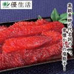 紅鮭 塩筋子 一本羽 1kg セット
