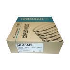 現代(ヒュンダイ) フラックス溶接ワイヤ SF-70MX 1.2mm 20kg