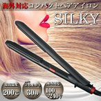 SIS SILKY コンパクトヘアアイロン HS-302