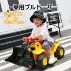 電動乗用ブルドーザー 3歳 8歳 子供用
