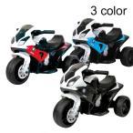 電動乗用バイク 充電式 電動バイク 子供用 乗用玩具 三輪車 キッズバイク バイク ペダル操作 組立簡単 BMW 正規ライセンス JT5188 お誕生日 プレゼント