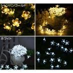 イルミネーション ソーラー LEDイルミネーション 50球 花型 ソーラーライト ガーデンライト 照明 イルミネーション フラワー   飾り 充電式 クリスマス屋外