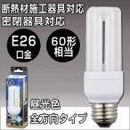 ショッピングLED LED電球 E26 60形相当 LEDライト照明 省エネ 屋内専用 全方向配光280° 密閉形器具対応 断熱材施工器具対応 led電球 e26口金 ライト照明 853lm D形 昼白色