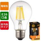 ショッピングLED LEDフィラメントタイプ電球 クリア60形相当 830lm 電球色 E26 全方向配光310°室内 オーム電機 全方向タイプ きらめきが広がるLED電球 OHM