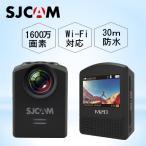 スポーツカメラ SJCAM M20 Wi-Fi アクションカメラ フルHD 防水 1.5インチ液晶画面 ドライブレコーダー 防水