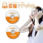 【2017年版】濃縮!介護福祉士(要点CD)