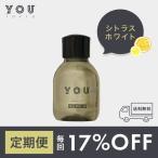 送料無料 【毎回17%OFF】ヘアオイル  1本 定期便サービス (シトラスの香り)