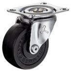 ハンマーキャスター 自在式 ゴム一体車輪 25Ф 420G-R25