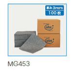 abs アブス・マット 液体用吸着マット MG453 カットタイプ