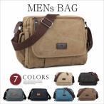 【送料無料】ショルダーバッグ バッグ 帆布 ズック かばん 鞄 メンズバッグ カジュアル メンズバッグ バックパック カバン