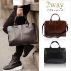 ビジネスバッグ メンズ ビジネスバック ショルダーバッグ 2way ハンドバッグ トートバッグ 手提げ 斜め掛け 通勤 カバン メンズバッグ 紳士鞄 鞄 レザー PU